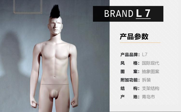 意大利设计全身站姿男款模特道具