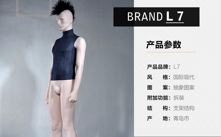 意大利设计男款全身包布模特道具DZ2